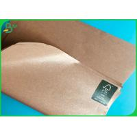 Buy cheap One Side Shiny Brown Coated PE Kraft Paper / Water Resistant Food Packing Paper from wholesalers