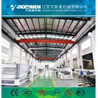 China PVC+ASA Composite Plastic Roofing Sheet Extrusion Line Plastic Roof Tile Machine/Pvc Plastic Roof Sheet for warehouse factory