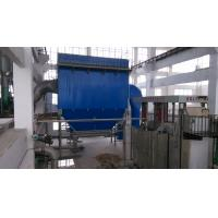 Buy cheap Natural gas  Air Stream  Drying Machine , Ring  Dryer Machine from Wholesalers