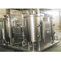 Buy cheap 20L Hop Gun Beer Brewing Accessories from wholesalers