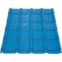 Buy cheap Box Section Insulated Steel Roofing Sheets Weather – Resistant from Wholesalers