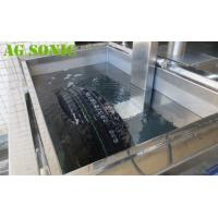 Buy cheap Wheel / Tyre Industrial Ultrasonic Cleaner Rust Removal With Water Heating from Wholesalers
