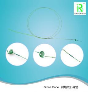 China F3 Stone Retrieval Cone Coil Urology Nitinol Preventing Retropulsion Of Stones factory