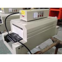 Buy cheap shrink machine,small shrink wrapping machine from Wholesalers