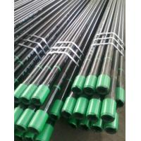 Buy cheap Short Threads Steel Casing Pipe , Boring Casing Pipe Coupling Element Connected from wholesalers