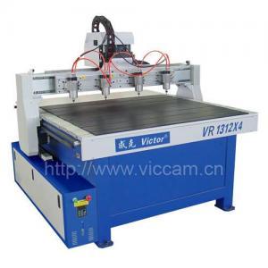 CNC Router (VR1312X4)