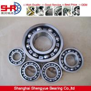 China 250cc automatic motorcycle bearing,motorcycle hub bearing 6301 on sale