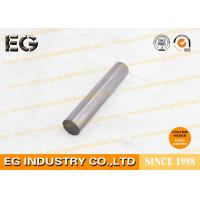 """Buy cheap 0.25"""" Diameters Size Graphite Round Bar Fine Grain Extruded ISO19000 Accepted from Wholesalers"""