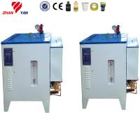 China Powerful Vertical Industrial Steam Generator With High Thermal Efficiency on sale