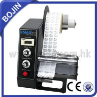 China Label Dispenser factory