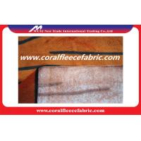 China Embossed PV Plush Fabric for Toy and Blanket , Knitted Plush Fabric 180 ~ 350gsm factory
