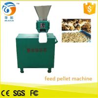 China High quality animal chicken fish feed pellet machine price factory