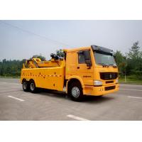 China Durable Higher Efficiency Wrecker Tow Truck , Breakdown Recovery Truck For Treating Vehicle Accidents factory