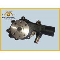 Buy cheap 4BG1 4BD1 Machinery Water Pump 8972511840 Water Outlet Pipe Long Black Shell from Wholesalers