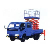 Buy cheap Vehicle-mounted lifting platform from Wholesalers