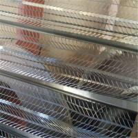 Buy cheap high rib mesh/diamond mesh metal lath/stainles steel lath price/rib lath suppliers/galvanised rib lath from Wholesalers