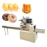 China Automatic Pillow Bag Packaging Machine YB-250 35-220bags/Min For Bread / Bakery factory
