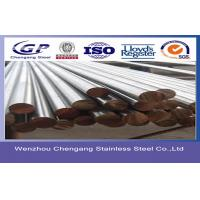 China 304 Stainless Steel Round Bar 0Cr18Ni9 , Heavy Wall High Pressure , ASTM / JIS on sale