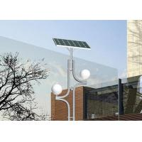Buy cheap IP65 High Luminance Solar Garden Street Light 12.V 20W Environmental Friendly from Wholesalers