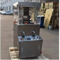 Buy cheap Effervescent Tablet Pill Press Machine , Tablet Press Equipment Dust Collector from Wholesalers