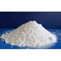 Buy cheap Testosterone Undecanoate Powder Cas 5949-44-0 Natural And  Healthy Purity 99% from Wholesalers