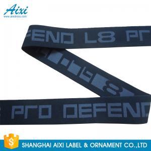 China Custom Men's Underwear Elastic Webbing Waistband For Garment Jacquard Elastic factory