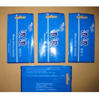 Buy cheap Middle Sealed Plastic Bag Disposable Wet Wipes Packaging , Blue / Green from Wholesalers