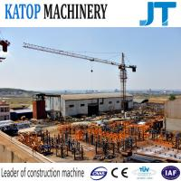 Cheap tower crane TC5010 1t~4t load for construction project