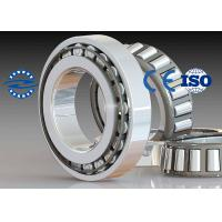 Buy cheap Taper Roller Bearing 30205 with steel retainer for  High Precision from Wholesalers