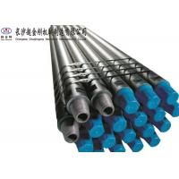 China 76mm-140mm Round Dth Drill Rods Fast Penetration High Mechanical Strength factory