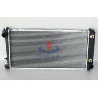 Buy cheap Aluminum Car BMW Radiator Replacement Of 520 / 525 / 530 / 730 / 740d 1998 , 2000 AT from Wholesalers
