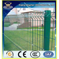 Buy cheap metal wire fence panel @ welded wire mesh fence with post and accessories from Wholesalers