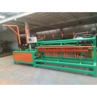 Buy cheap Full Automatic Chain Link Fence Machine Including Rolling Machine from Wholesalers