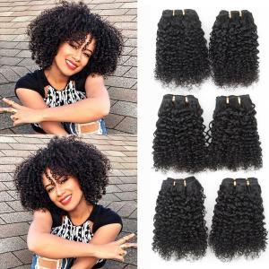 China Jerry Curly Virgin Human Hair Bundles 3 bundles Deal Brazilian Hair Weaves Natural Color Free Shipping factory