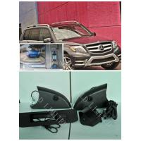 Buy cheap HD 360 Degree around Bird view Car Backup Camera Systems For Benz GLK, Bird View System from Wholesalers