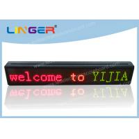 China Tri - Color Digital Message Boards Indoor , Led Sign Remote Control P12mm factory