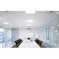 China 600x600MM Clip-in Metal Aluminum Suspended Ceiling On Cinema Computer Room factory