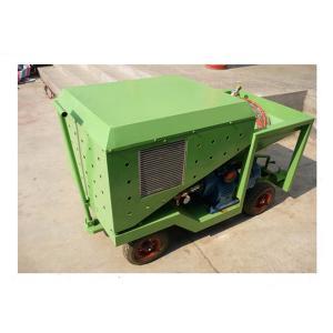Buy cheap LS-300YT Power Sprayer Machine from Wholesalers