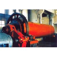 Buy cheap Ball Mill(Wet Grid Type) from Wholesalers