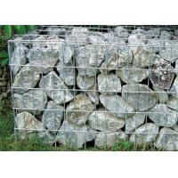 China Heavy Galvanised Welded Mesh Gabions , Steel Stone Cage 3.0 - 6.0 Mm Wire Diameter on sale