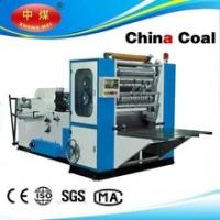 Buy cheap HC-6LTissue paper folding machine from Wholesalers