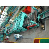 Buy cheap 200 KW Automatic Blanking Machine RS2×2200 ±2 Mm 0-30 M/Min Line Speed from Wholesalers