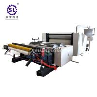 China 2-10 MPa ALU Foil Embossing Machine With Automatic Tension Control factory