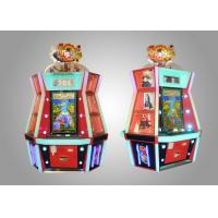 Buy cheap Ticket Out Redemption Game Machine / Coin Pusher Game Machine from Wholesalers