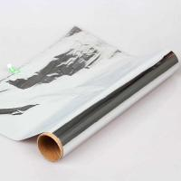 Buy cheap Baking Food Grade Aluminum Foil Ovenable 100 - 600mm Width Heat Proof from Wholesalers