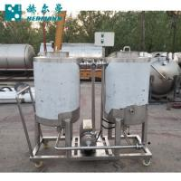 China 200L Clean In Place Equipment factory