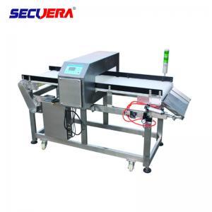 China 304 SS Food Grade Metal Detectors Small Sachet Air Jet Blast Rejection Waste Box factory