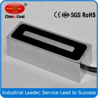 Buy cheap Square Electromagnet Lift DC12V 24V,Square Holding Solenoid from Wholesalers