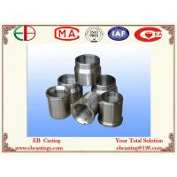 Buy cheap Centrifugal Cast Pipes with Cr25Ni14 EB3052 from Wholesalers