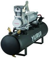 China YURUI Air Tank Compressor With 2.5 Gallon Tank For Car Air Compression Tank factory